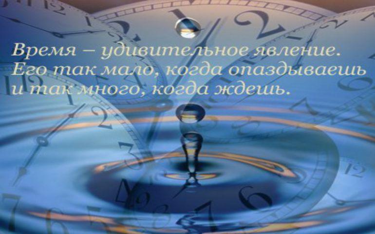 Картинка цитата номер 141