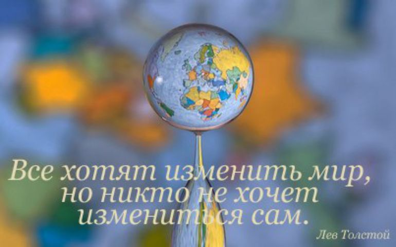 Картинка цитата номер 144