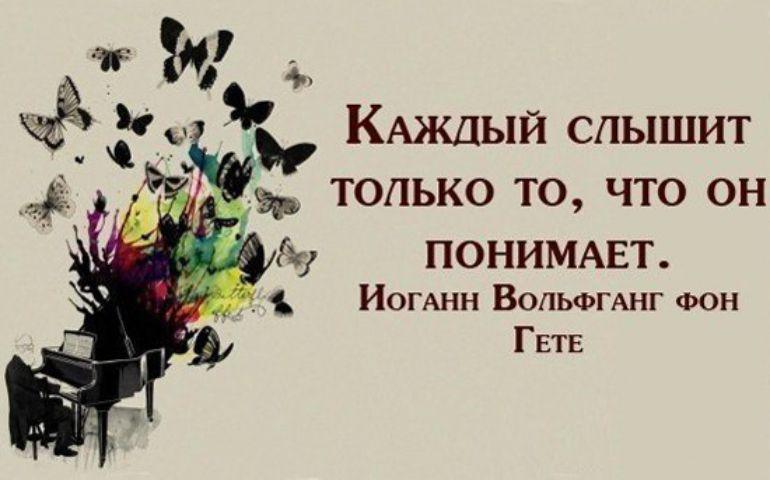Картинка цитата номер 185
