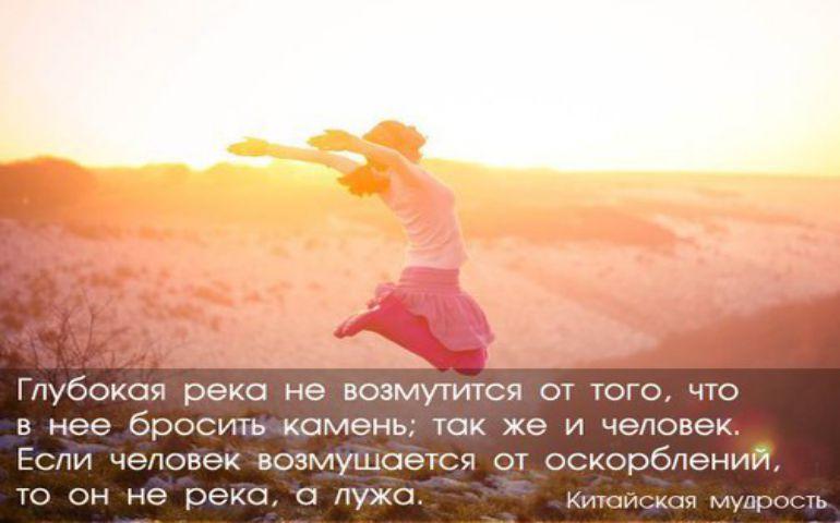 Картинка цитата номер 377