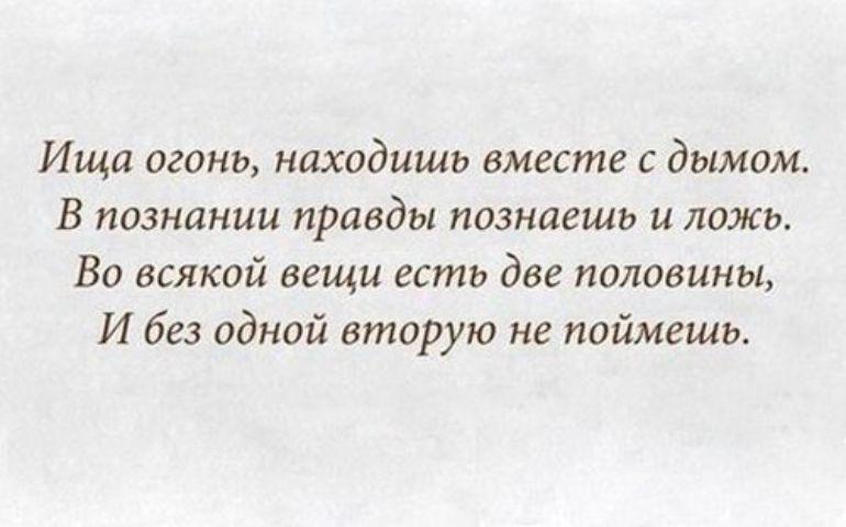 Картинка цитата номер 228
