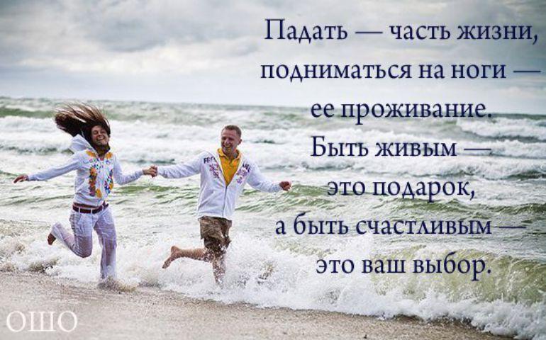 Фото цитата номер 128