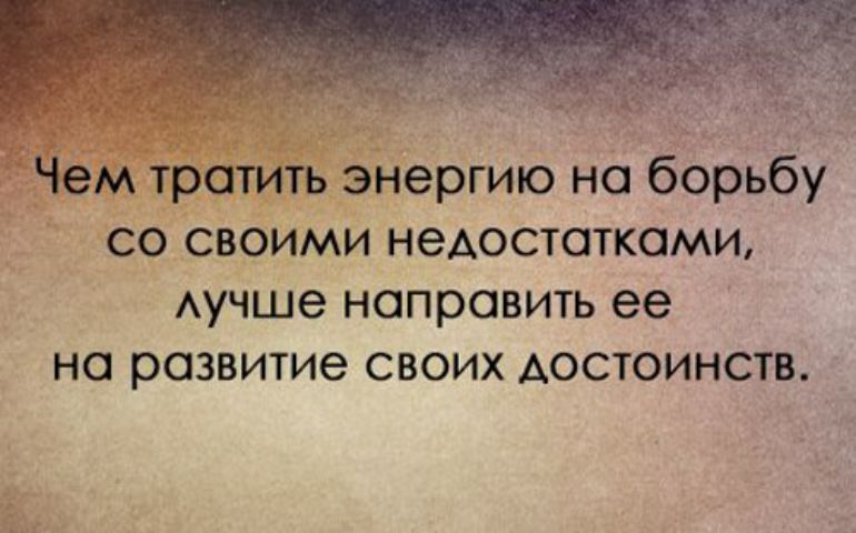 Картинка цитата номер 7461