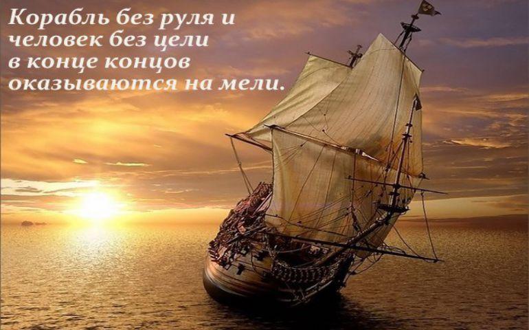 Фото цитата номер 148