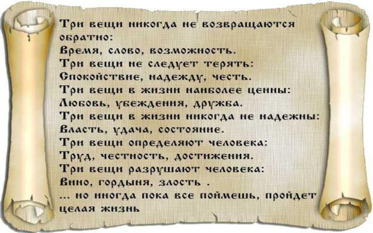 Картинка цитата номер 310