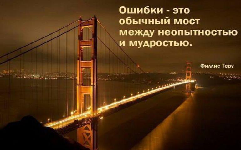 Фото цитата номер 276